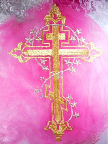 GB160 Gold Silver Metallic Cross Embroidered Applique Iron On Patch 11""