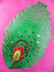 GB168 Feather Embroidery Applique Green Gold Sequined Patch 4""