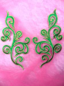GB304 Embroidered Appliqu�s Mirror Pair Green Metallic Gold Iron On Patch 7""