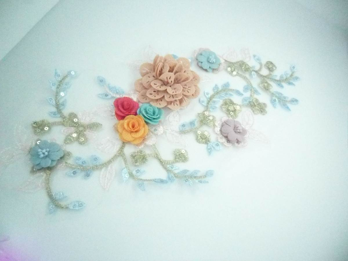 3 Dimensional Applique Sequin Venice Lace Floral Sewing Clothing Patch 13 GB1010