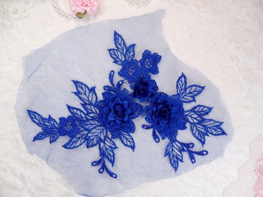 3D Embroidered Lace Applique Blue Floral Venice Lace Patch 6.75 (BL124)