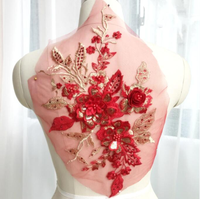 3 Dimensional Embroidered Lace Applique Red Gold Floral 17 BL129