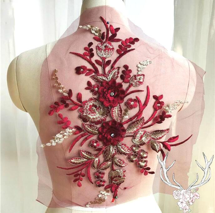 3 Dimensional Embroidered Lace Applique Burgundy Gold Floral 15 BL130