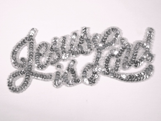 0371 Silver Jesus is Lord Sequin Beaded Applique