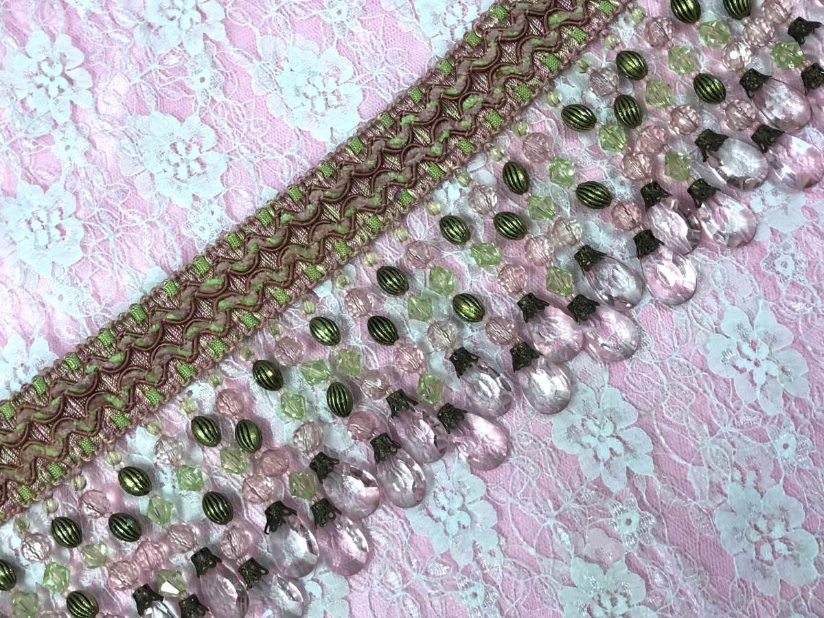 E6638 Pink Lime  Scalloped Beaded Fringe Trim 4.5