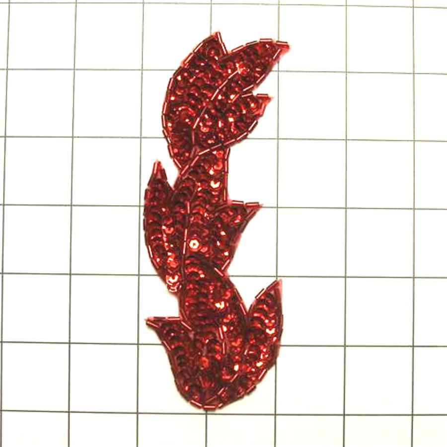 Red Leaf Applique Beaded Sequin Costume Motif 5.5 FS1A