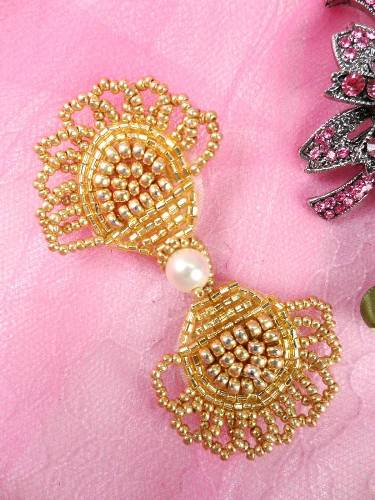 FSV580 Gold Beaded Frog Button Closure 2.75\