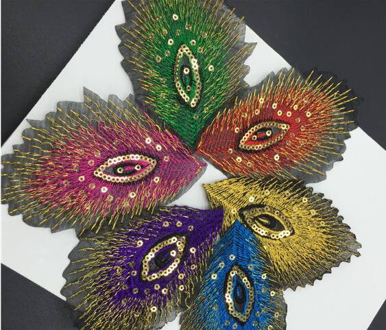 GB103 Embroidery Applique Yellow Gold Feather Gold Sequined Patch 4