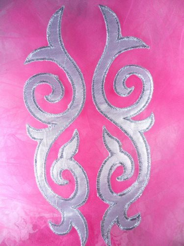 GB166 Embroidered Appliques Mirror Pair Silver Metallic Iron On Patch 9.25\