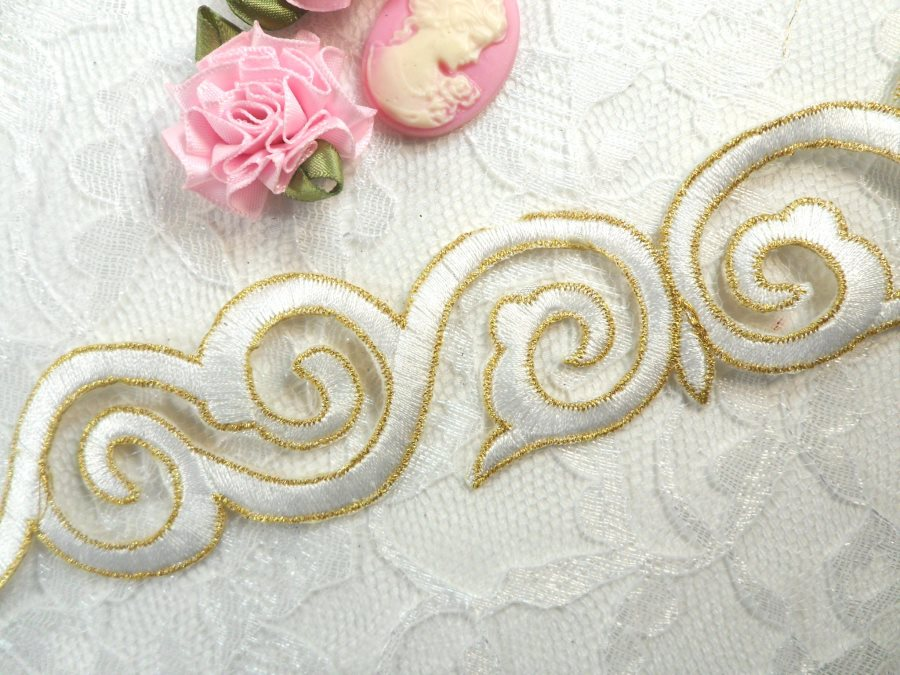 Scroll Trim Embroidered White Gold Iron On 1.75 (GB435)