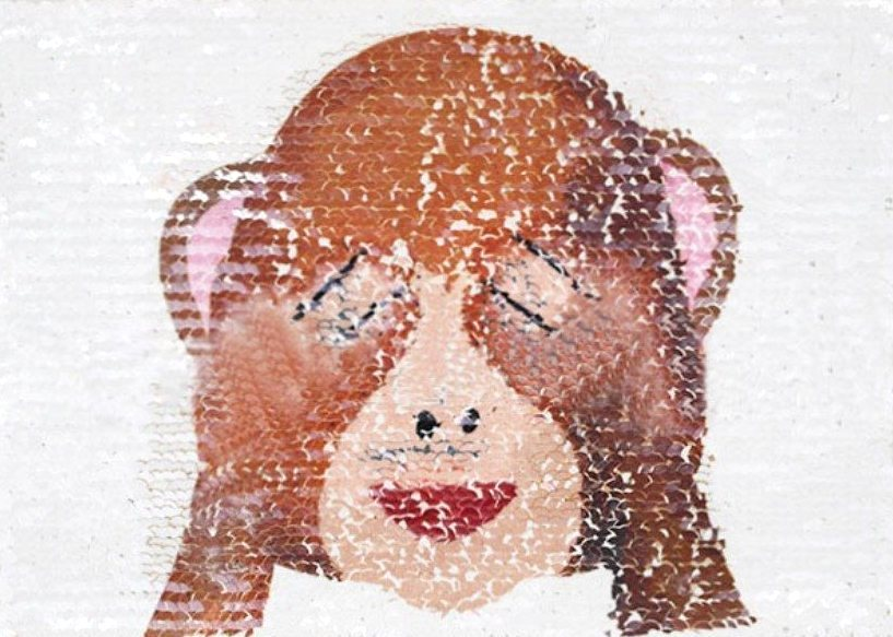 Monkey Peek a Boo Sequin Applique  8.5 GB853