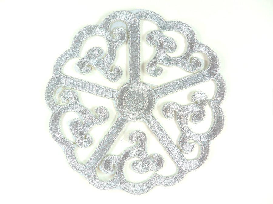 Silver Embroidered Applique Metallic Designer Scroll Motif  6 GB905