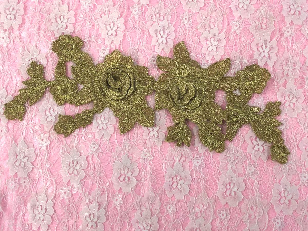 Embroidered Floral 3D Applique Gold Rose Patch Craft Motif 10.5 (W44)