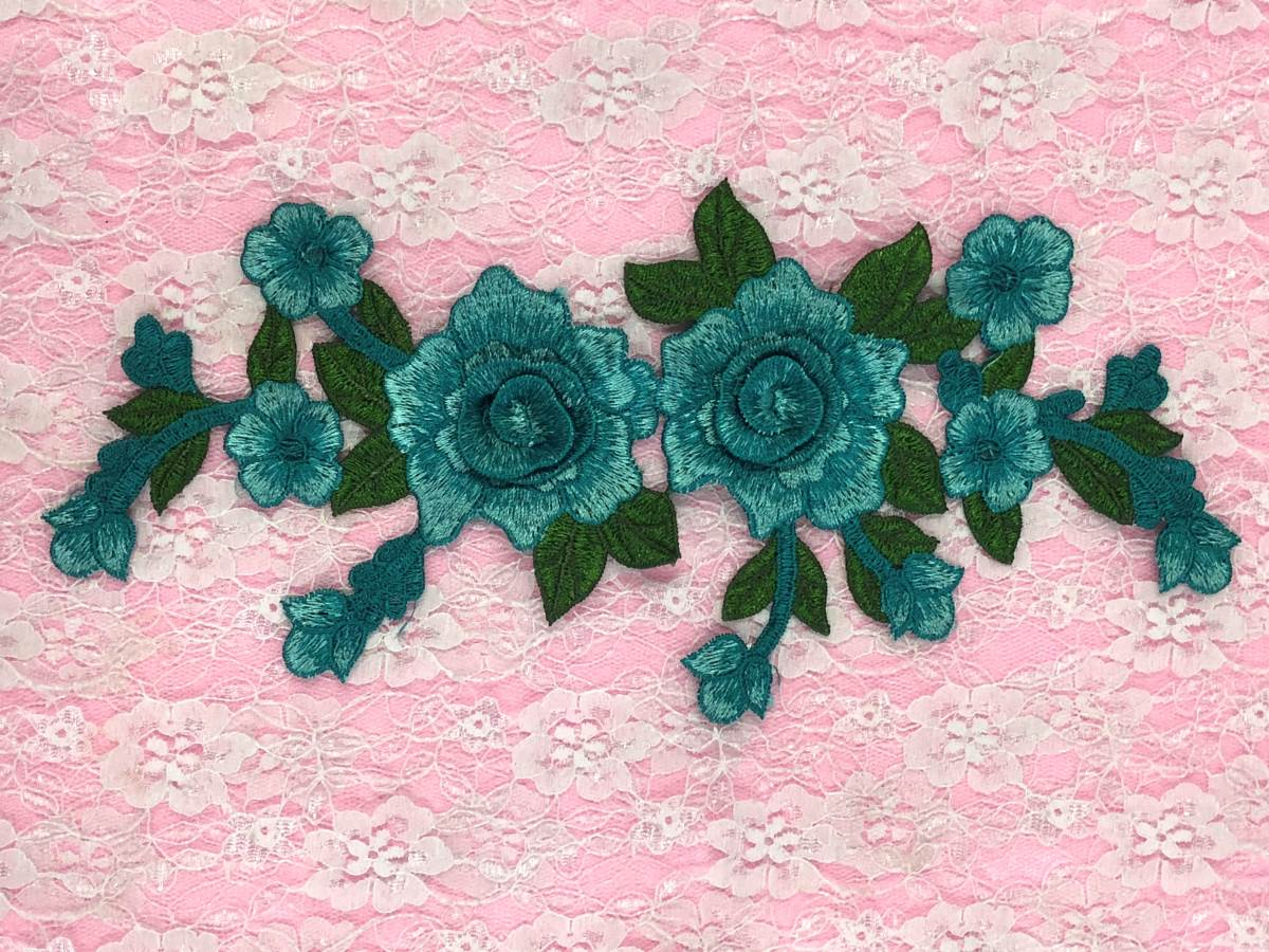 Embroidered Floral 3D Applique Teal Rose Patch Craft Motif 10.5 (W44)