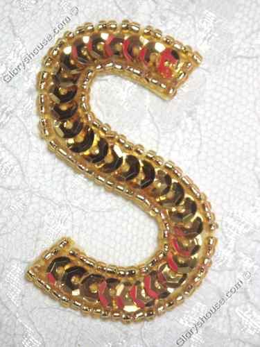 0464  Gold Letter ( S ) Sequin Beaded Applique  2