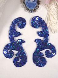 """0050 Blue Mirror Pair Sequin Beaded Appliques 4"""""""