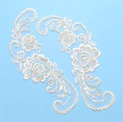 """E252 Ivory Venise Lace Mirror Pair Sequin Appliques 9"""""""