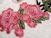 "Embroidered Floral 3D Applique Pink Rose Patch Craft Motif 11.25"" (BL126)"