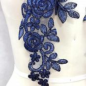 "Embroidered Lace Appliques Navy Blue Floral Venice Lace Mirror Pair 14"" BL128X"