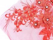 Floral Applique Three Dimensional Embroidered Lace Red Gold Sewing Patch 15 inches BL139