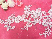"Embroidered Floral Applique Mirror Pair Antique White Clothing Patch Craft Motif 13.5"" (BL98X)"