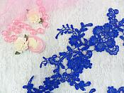 "Embroidered Floral Applique Mirror Pair Blue Clothing Patch Craft Motif 13.5"" (BL98X)"