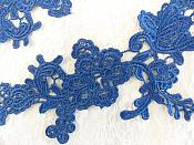 "Embroidered Floral Applique Mirror Pair Dark Blue Clothing Patch Craft Motif 13.5"" (BL98X)"