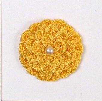 E5560 Yellow Sunflower Pearl Crochet Ribbon Floral Applique 1.5""
