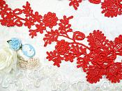 """Lace Appliques Red Floral Vine Embroidered Mirror Pair Costume Motifs 15"""" (DH85X)"""