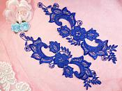 "Embroidered Lace Appliques Blue Floral Venice Lace Mirror Pair 10.5"" (DH90X)"