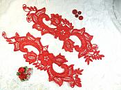 "Embroidered Lace Appliques Red Floral Venice Lace Mirror Pair 10.5"" (DH90X)"