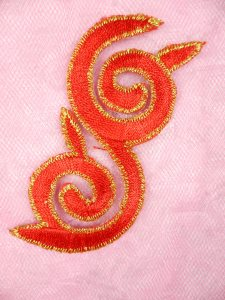 GB132 Embroidered Applique Red Gold Metallic Iron On Patch 3""