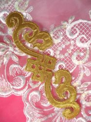 "Shimmering Gold Metallic Applique Iron On Patch DIY Costume Motif 6.25"" (GB155-gl)"