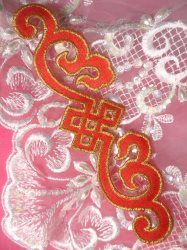 """GB155 Red Gold Metallic Applique Iron On Patch 6.25"""""""