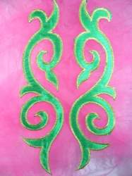 GB166 Embroidered Appliques Mirror Pair Green Gold Metallic Iron On Patch 9.25""