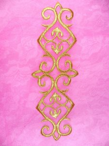 GB169 Gold Metallic Embroidered Applique Iron On Patch 7.25""