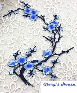 """GB342 Blue Embroidered Floral Applique 15"""""""