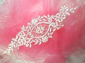 """Applique White Silver Venice Lace Victorian Bridal Motif 9"""" (GB474)"""