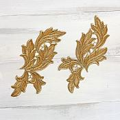 "Appliques Gold Metallic Mirror Pair Embroidered Venice Lace 9"" (GB646X)"