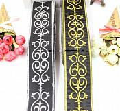 Black Trim Silver Metallic Designer Scroll Sewing Iron on Border Edging GB735