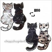"Cats Black/Silver Sequin Applique  8"" GB852"