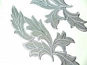 """Appliques Silver Metallic Mirror Pair Embroidered Venice Lace 9"""" GB871X"""