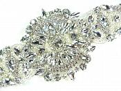 "Royal Beauty Silver Beaded Applique Crystal Rhinestones Silver Settings w/ Pearls  9.75"" GB874"