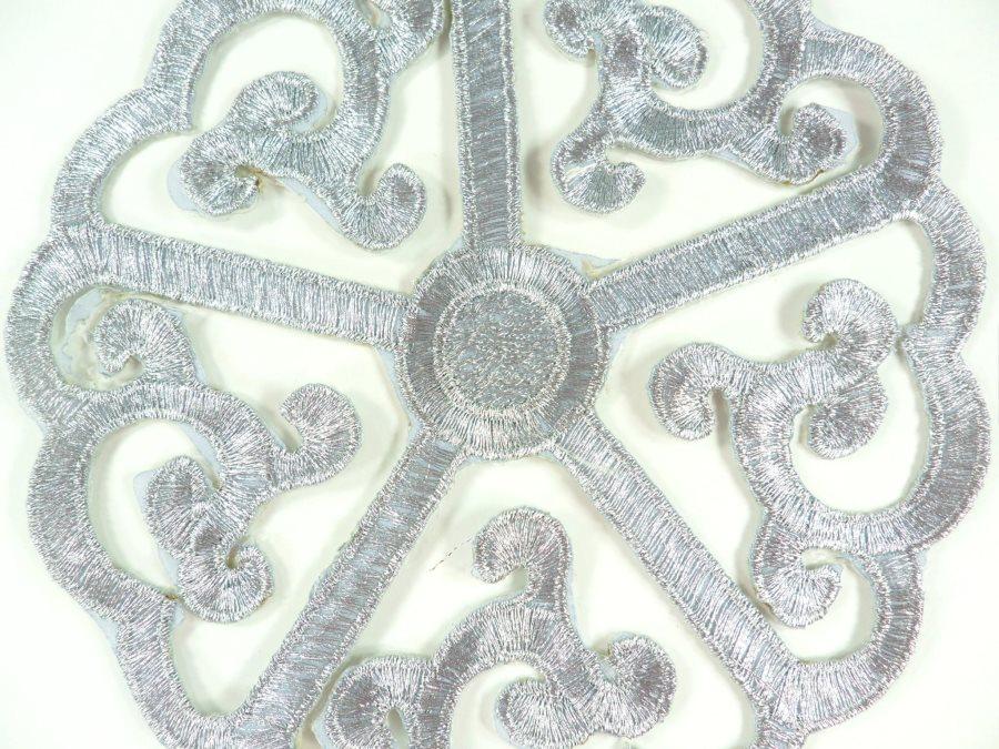 "Silver Embroidered Applique Metallic Designer Scroll Motif  6"" GB905"