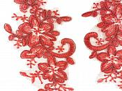 """Applique Venice Lace Floral Sewing Clothing Patch Burgundy 7.5"""" GB929X"""