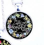 Scripture Necklace He Calls Me Beautiful One Pendant Inspirational Christian Jewelry w/ Silver Chain JW125