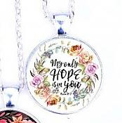 Scripture Necklace My Only Hope Is In You Pendant Inspirational Christian Jewelry w/ Silver Chain JW132