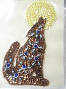 """Coyote Applique Sequin Beaded Patch Motif Brown Self Adhesive 5.5"""" (LC1692)"""