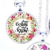 Scripture Necklace Be Still And Know Pendant Inspirational Christian Jewelry w/ Silver Chain JW129